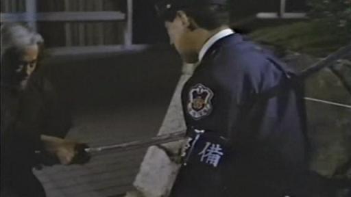 Toshiro Rambo