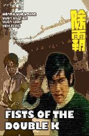 Fists Of The Double K (1973)