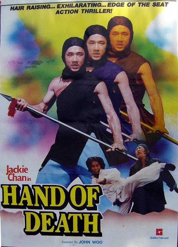 handofdeath