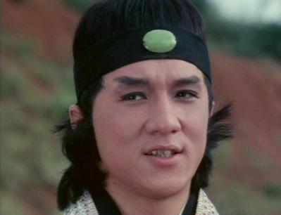 Pretty Jackie Chan