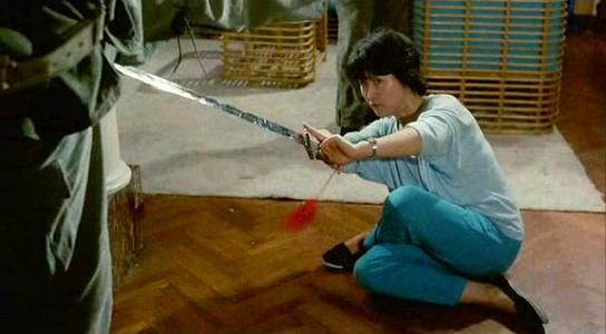 Sword On Junk
