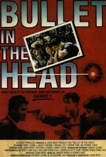 bulletinthehead1990