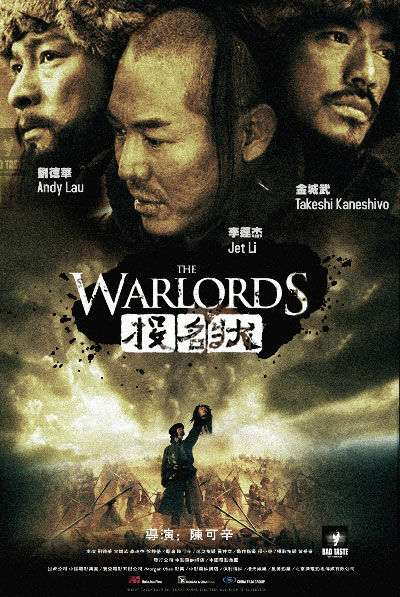 the-warlords